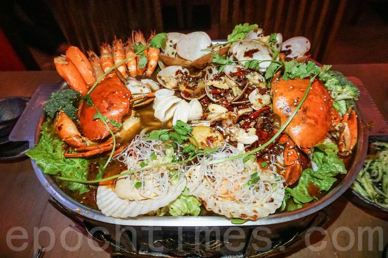 海鮮鍋——「海鮮大咖」。