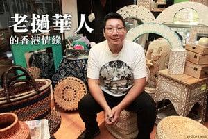 八國語言行天下 老撾華人的香港情緣