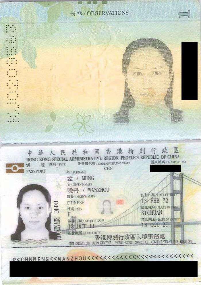 加拿大法庭公開孟晚舟持有的多本護照圖片,包括一本2011年10月發出,有效期到2021年的香港特區護照。(網絡圖片)