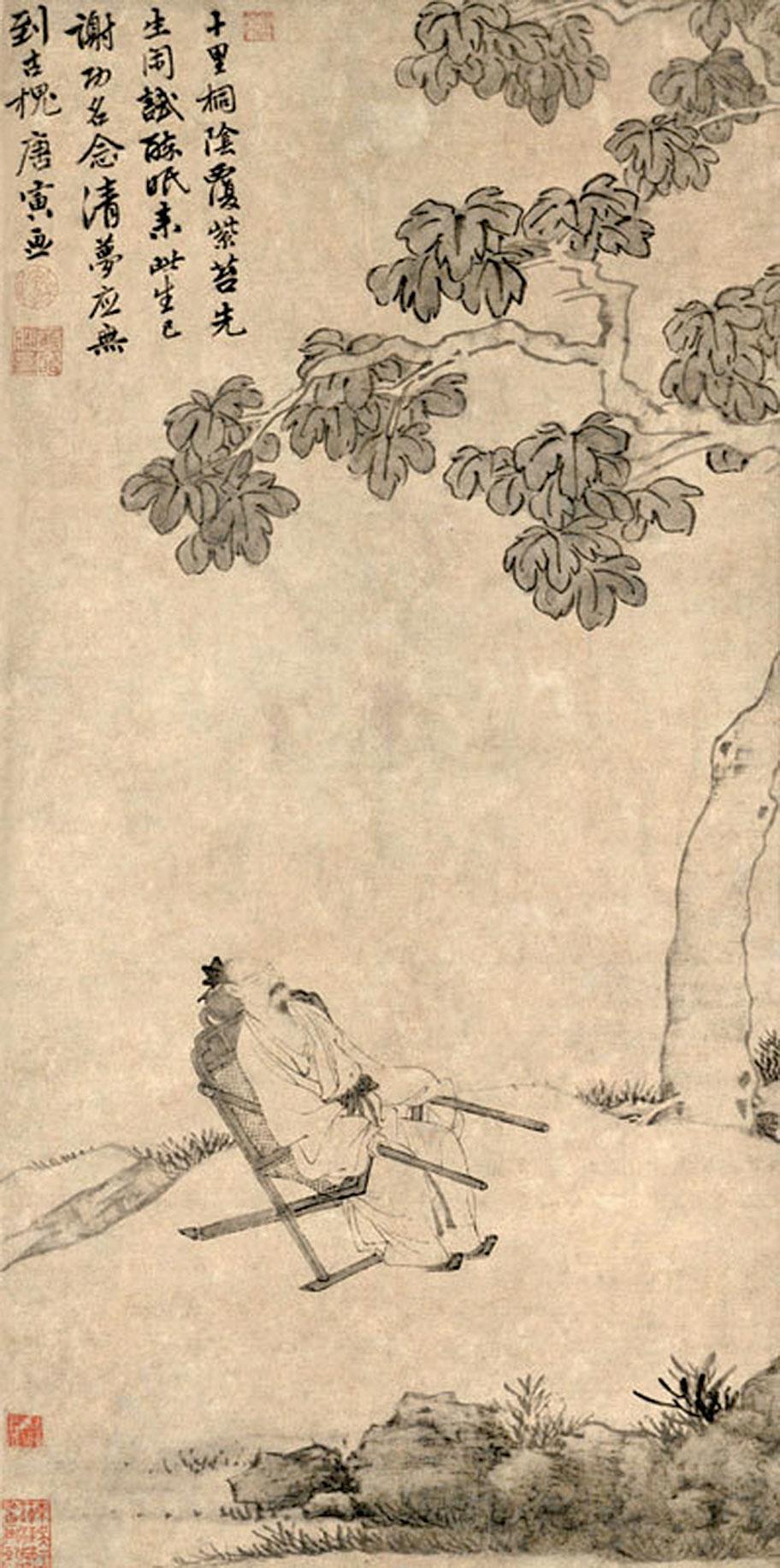 一天夜裡,席天祐夢到一個禿頭老翁為他的徒弟們求情,懇求饒命。圖為明朝唐寅〈桐陰清夢圖〉局部。(公有領域)