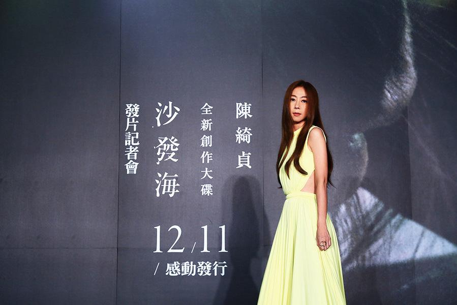 台灣文青歌手陳綺貞 美國之行啟發新專輯靈感