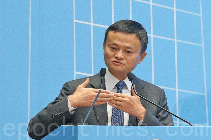 馬雲昨日出席一帶一路論壇,不斷強調一帶一路對香港未來經濟發展很「重要」,引來不滿。(李逸/大紀元)
