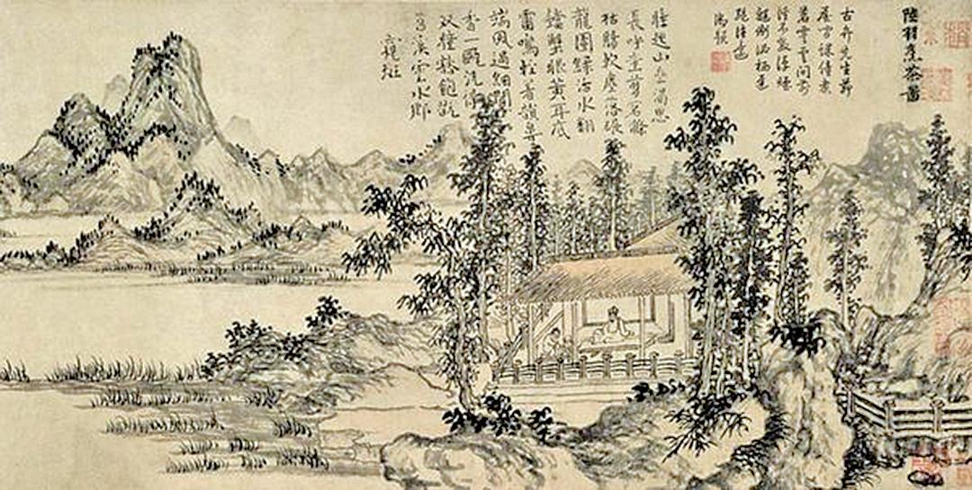 元.趙原《陸羽烹茶圖》局部(國立故宮博物院藏)