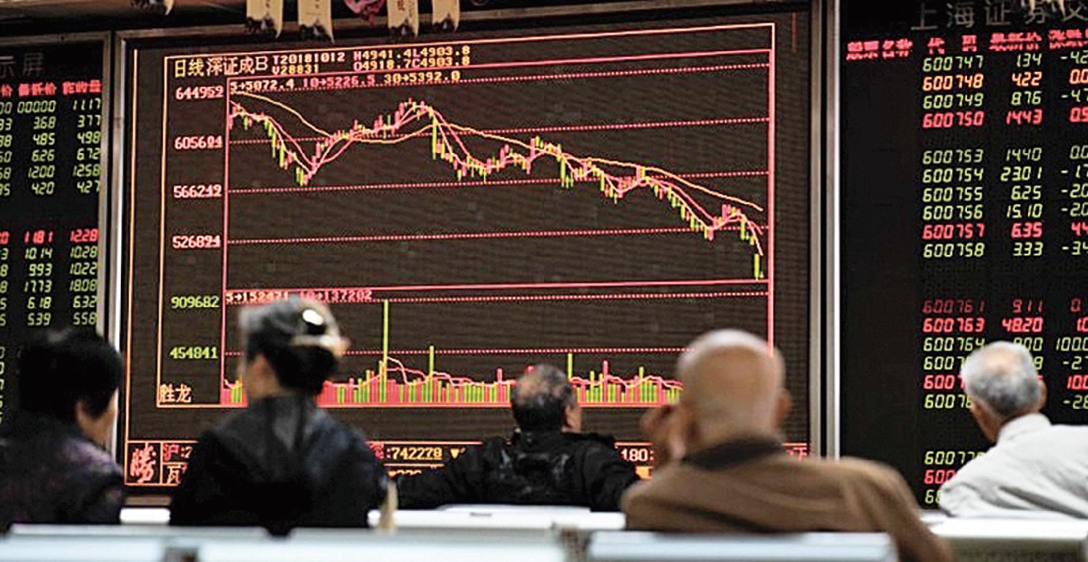 圖為2018年10月12日在北京一家證券公司的股票價格走勢。(AFP/Getty Images)