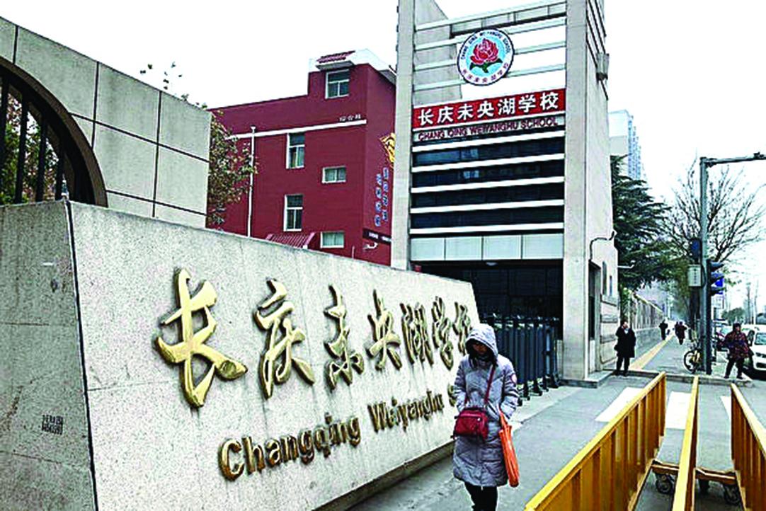 煤改氣後,西安長慶未央湖學校未獲天然氣供暖,1,600名小學生被迫「寒窗苦讀」。圖為西安長慶未央湖學校門前。(大紀元資料室)