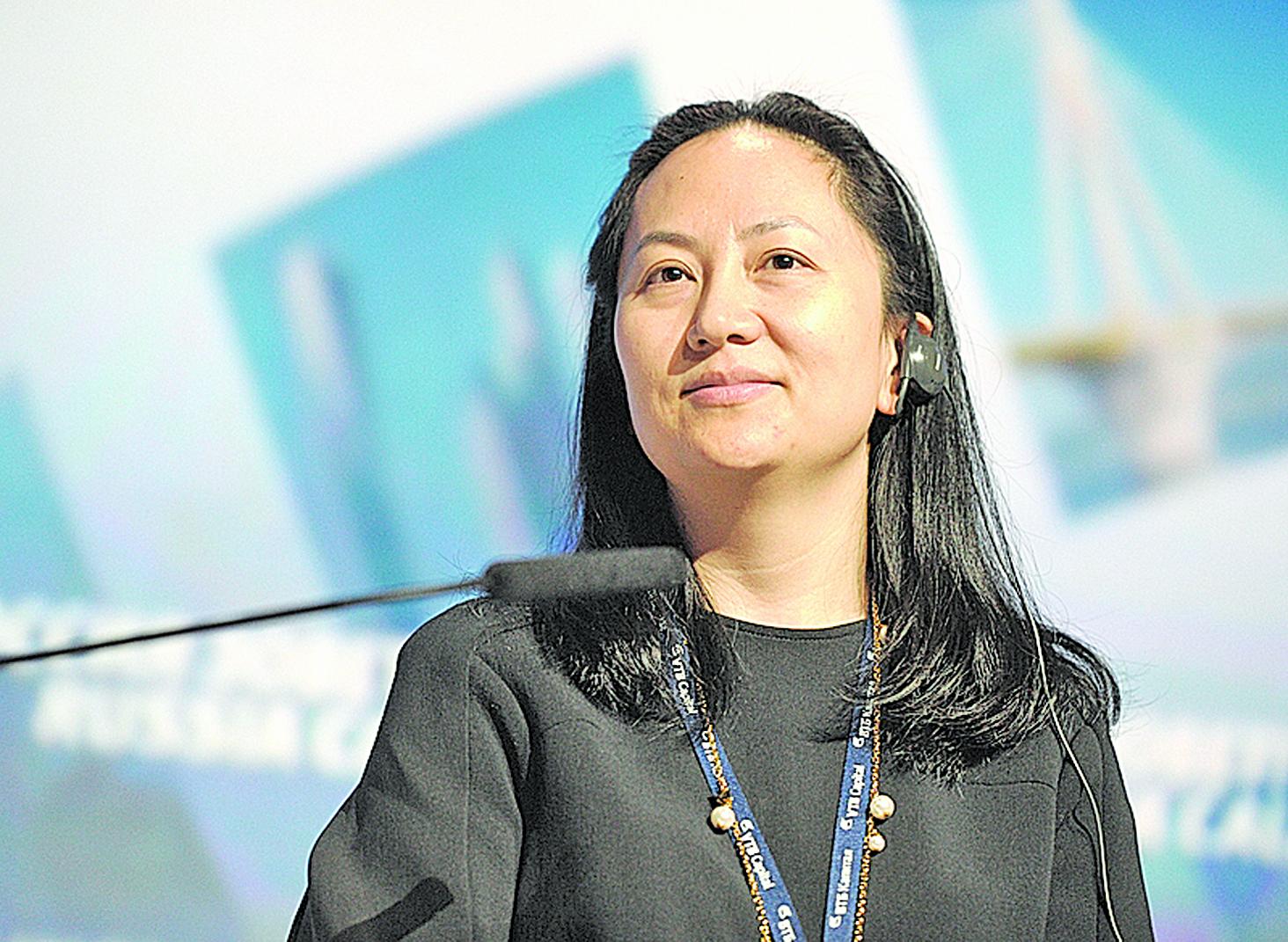 華為副董事兼首席財務官(CFO)孟晚舟,於5日晚間傳出在加拿大被捕。(大紀元資料室)