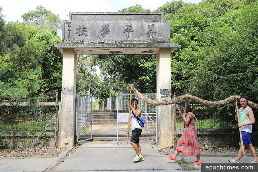 昇平學校正門。(陳仲明/大紀元)