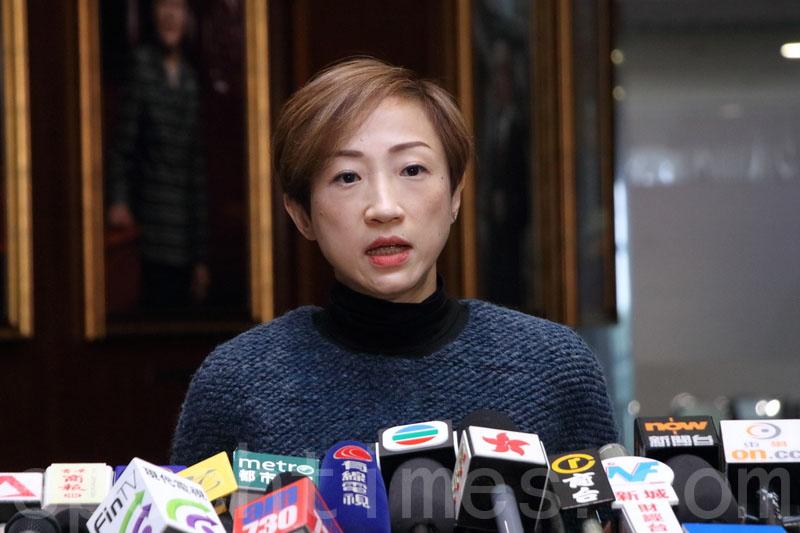 陳淑莊認為一地兩檢的判決,是輸了《基本法》對香港人的保障。(蔡雯文/大紀元)
