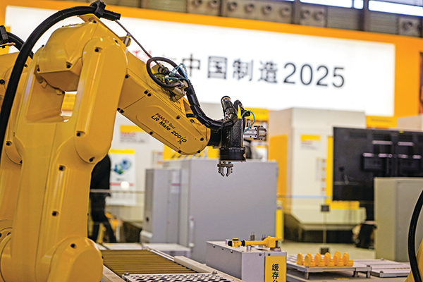 華日:「中國製造2025」將有替代方案