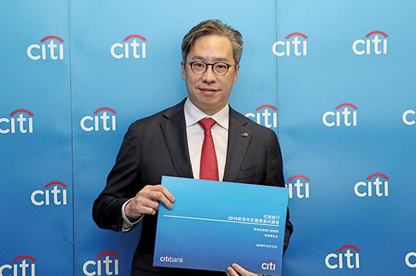 花旗銀行香港區總經理林智剛。(江夏/大紀元)