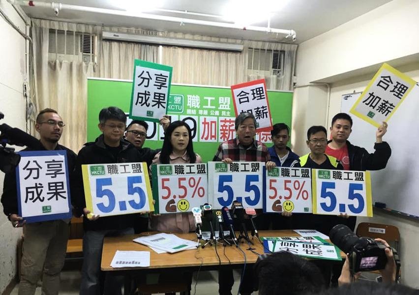 職工盟建議打工仔明年加薪5.5%