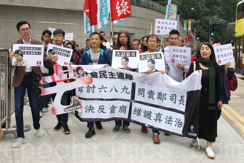 多個民主派政黨近百人,早上昨日遊行到律政中心,抗議律政司以證據不足為由,不檢控梁振英UGL涉貪案。(蔡雯文/大紀元)