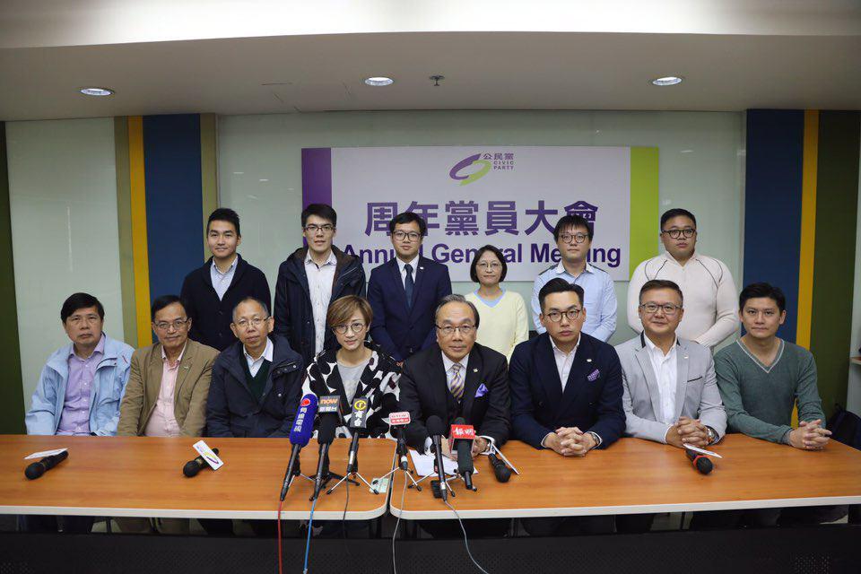 公民黨昨日舉行黨員大會,選出新一屆執委會。(公民黨提供)