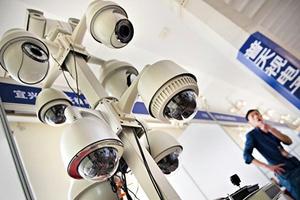 中共社會信用系統盯上科學家 外界關注