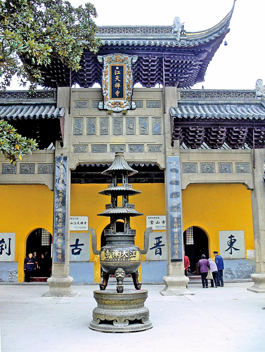 江蘇鎮江金山寺。(Gisling/維基百科)