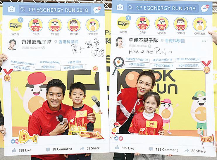 李佳芯(Ali)(右)、黎諾懿(左)與小朋友開心互動,諾懿亦表示,希望可於豬年誕下「豬女」。(經理人公司提供)