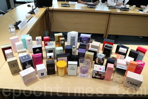 23款香水含逾10種致敏物