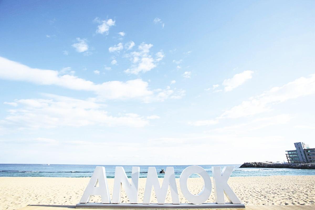 安木ANMOK海邊。(整版圖片來源:韓國觀光公社)