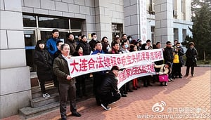 e租寶投資者7城集會抗議