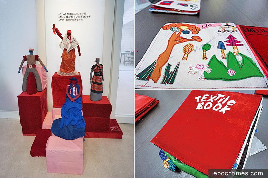 左:在CHAT六廠展出的學員作品;右:學員們製作的紡織書。(曾蓮/大紀元)