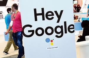 Google推出隨選語音新聞  通過人工助理就能播放