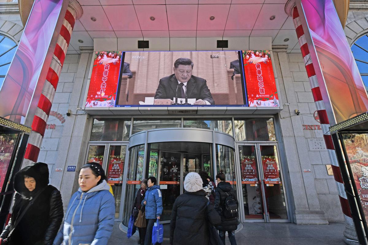 中共「改革開放40周年」大會昨日在北京舉行,習近平發表講話。(Getty Images)