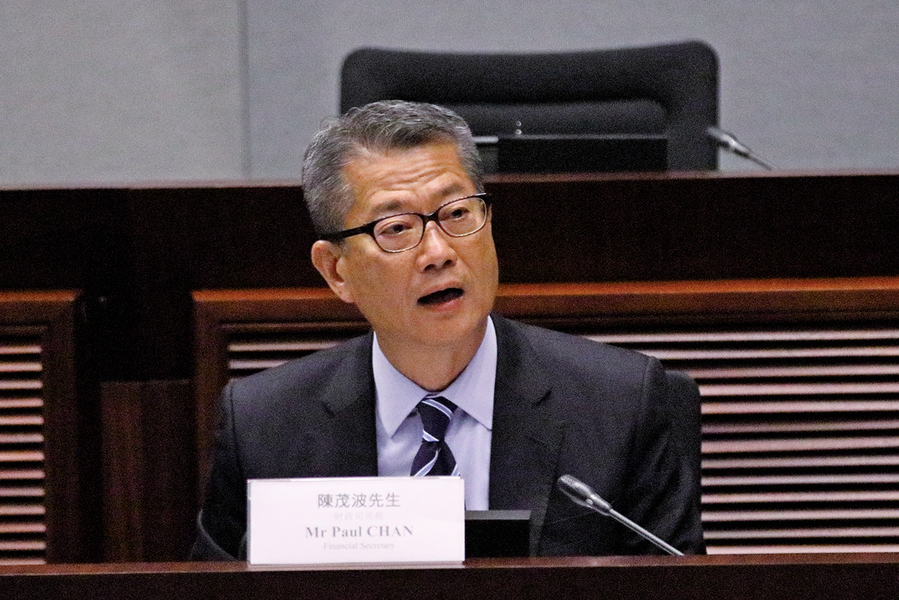 陳茂波:外圍因素影響港經濟