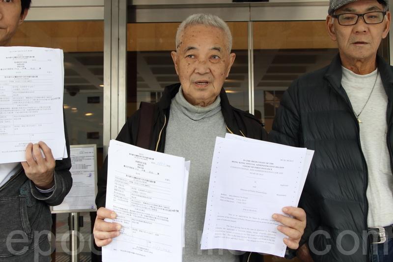 郭卓堅引案例 司法覆核律政司不檢控梁振英