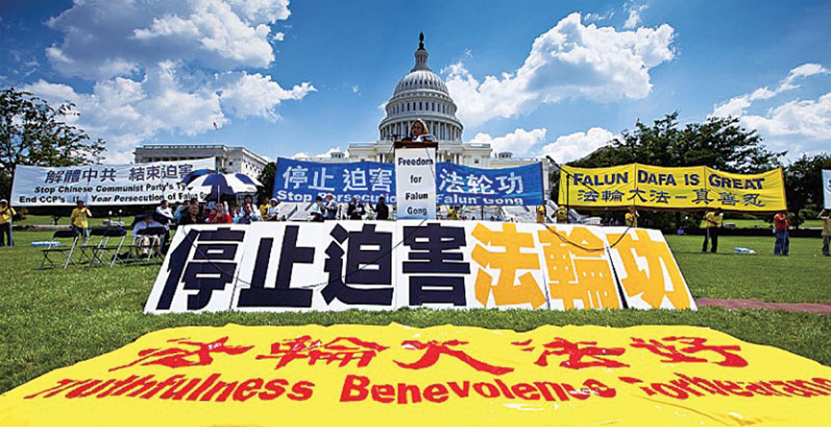 圖為法輪功學員在美國首都華盛頓呼籲制止中共迫害法輪功。(大紀元資料室)