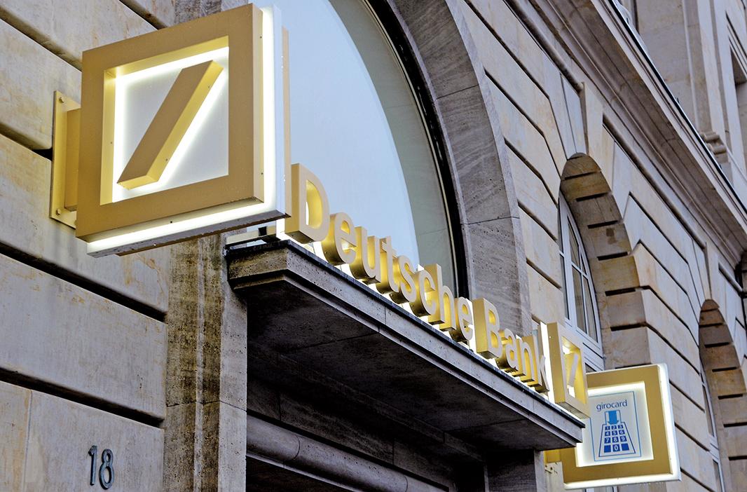 位於法蘭克福的德意志銀行。(大紀元圖片庫)