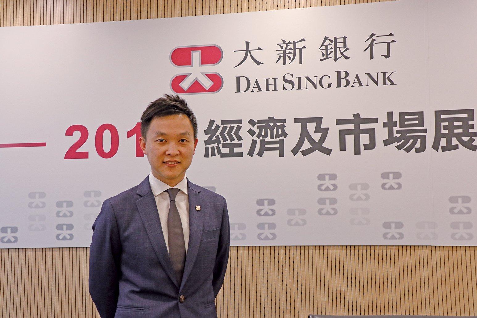大新銀行經濟師溫嘉煒稱,大陸經濟明年增長或會放緩至6.2%,並要注意中國借貸水平會否惡化。(江夏/大紀元)