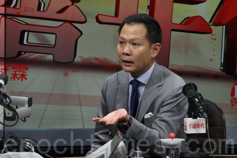 █郭榮鏗昨日接受電台訪問,總結訪美行程,指美國政界關心香港的民主自由法治的發展,及是否被利用作為繞開國際制裁令的「白手套」。(蔡雯文/大紀元)