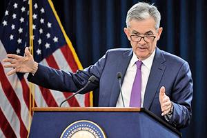 美聯儲局加息1/4厘 明年可能加息兩次