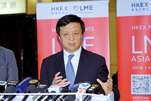 李小加:大陸新經濟公司來港上市
