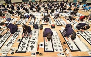 大唐文化形塑日本文學藝術