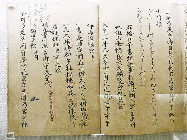《萬葉集》元曆校本。(Reiji Yamashina/維基百科)