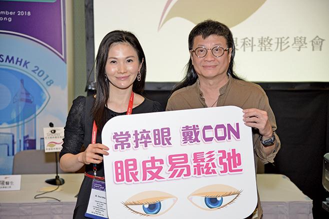 香港眼科整形學會候任主席餘珊醫生指出,有數據顯示,後天性眼瞼下垂患者多為成年人,當中又以女性居多,可能與女士經常化妝,戴隱形眼鏡有關。(22PLUS創意傳訊)