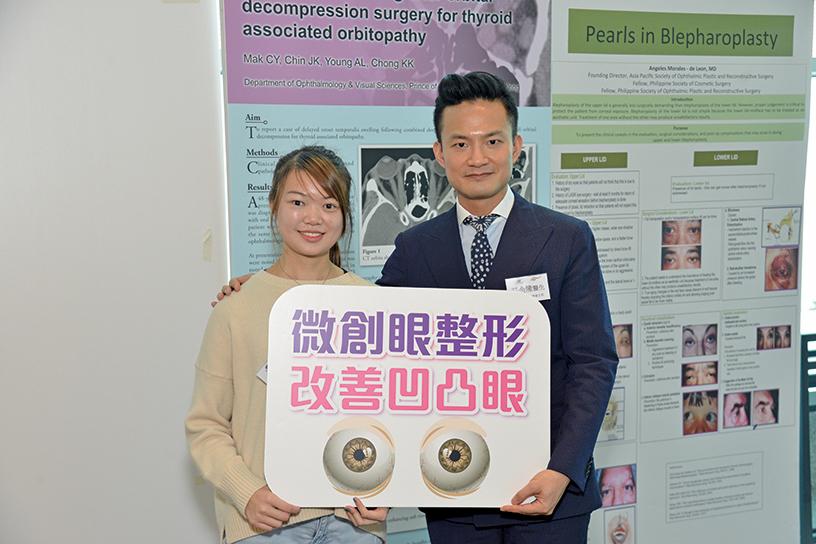 香港眼科整形學會主席莊金隆醫生表示,如有眼睛過大,眼凸凸,眼白外露(三白眼或四白眼)等,不單會令人感覺目露凶光阻礙社交,更可能是眼眶病的警號。(22PLUS創意傳訊)