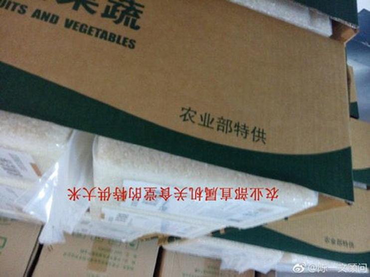 影片中顯示標誌「農業部特供」字樣的蔬菜盒子。(影片截圖)
