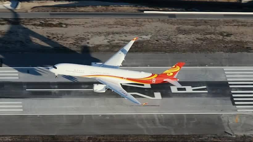香港航空發表聲明,指董事會的變動對其業務或營運沒有造成影響。(香港航空Facebook圖片)