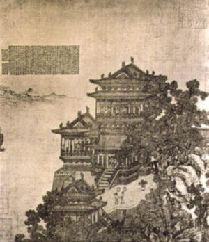 宋朝人筆下的滕王閣(公有領域)