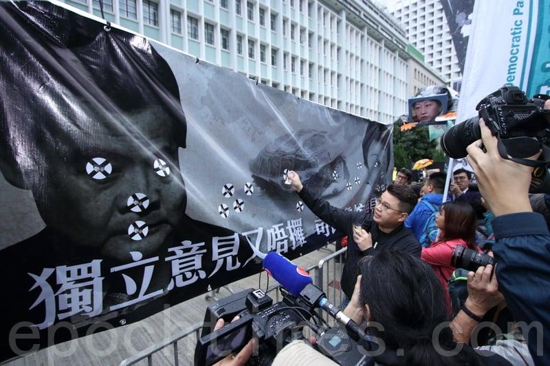 民主派批評律政司沒有尋求法律獨立意見,認為反映香港的廉潔徹底崩潰。(蔡雯文/大紀元)