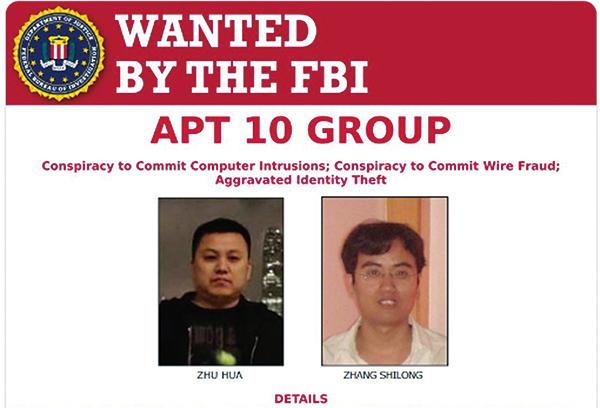 兩名大陸黑客涉嫌長期竊取美國企業機密,上周四被美國司法部起訴。(美國聯邦調查局官方推特)