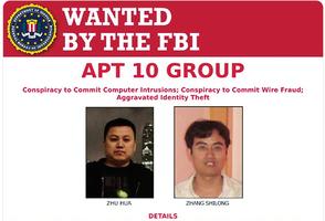 中共國安部被七國指操控黑客