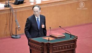 中共經濟會議七常委露面 獨缺王岐山