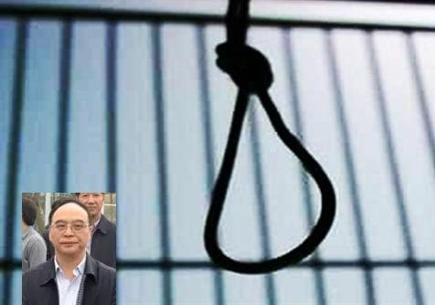 廣東省副秘書長劉小華上吊自殺身亡