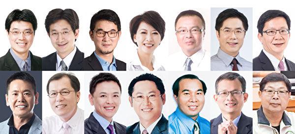 台灣政要對創始人李洪志先生表達祝福與敬佩之意。(大紀元合成)