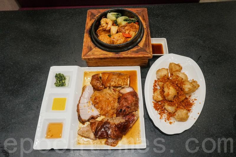 燒味拼盤(例牌)、海鮮錦江豆腐煲和椒鹽手打墨魚丸。