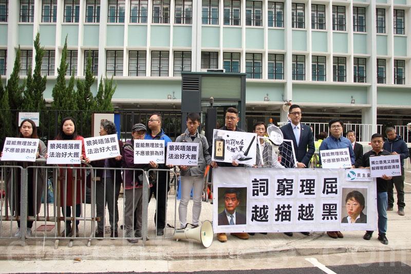 民主黨十多人,昨日早上到律政司司長辦公室門外,抗議鄭若驊不就UGL案尋求獨立法律意見的辯解。(蔡雯文/大紀元)