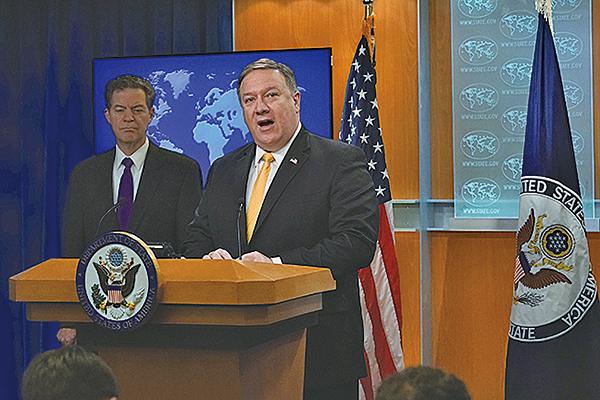 美國國務卿蓬佩奧5月29日在發佈2017年度《國際宗教自由報告》的記者會上。